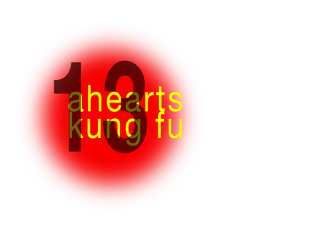 13th a hearts KUNG FU
